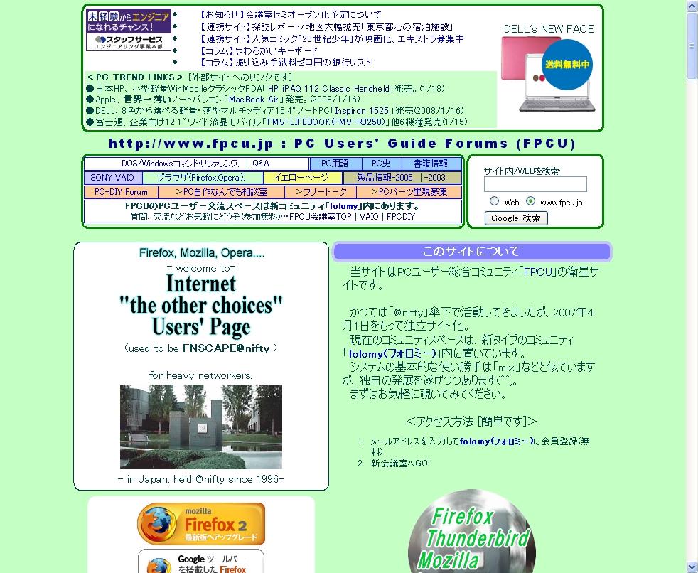 Ci080119121801.jpg