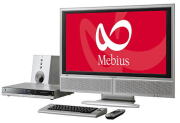 SHARP AVセンターパソコン Mebius PC-TX32J photo